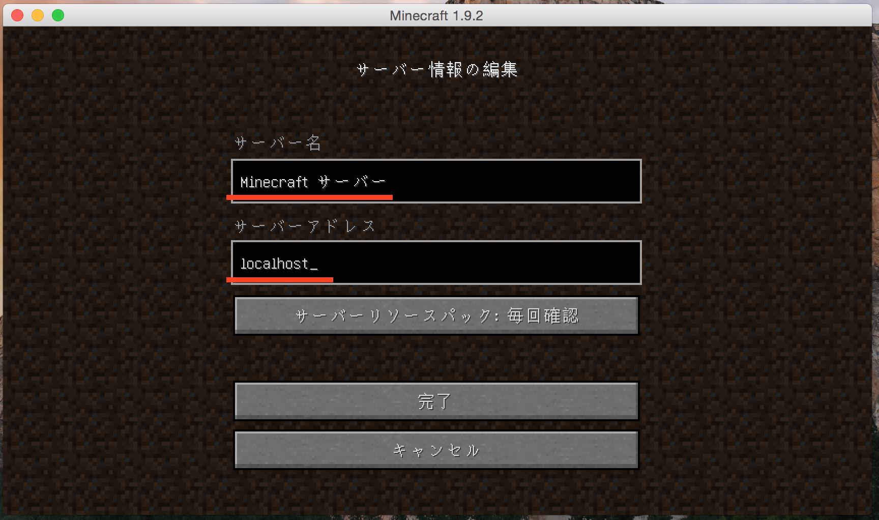Minecraft dating server 1 7 9